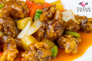 Pineapple Sweet and Sour Pork